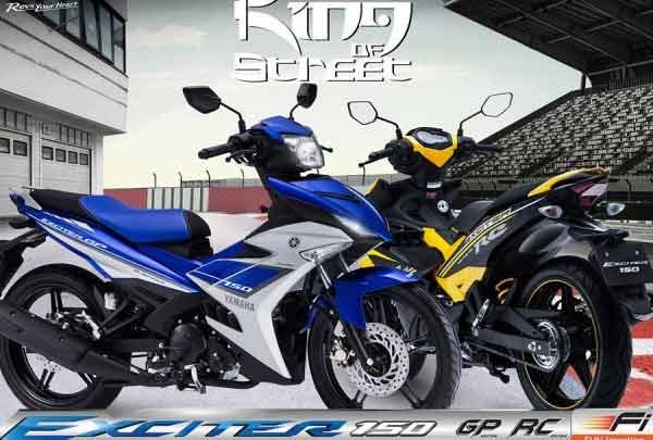 Yamaha Exciter 150 Resmi Diperkenalkan/Federal Oil