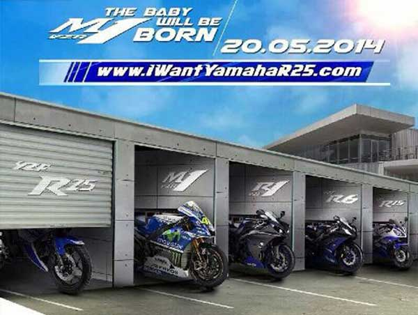 Oli Sepeda Motor Federal Oil, Yamaha R25 Meluncur, peluncuran Yamaha R25, Harga Yamaha R25