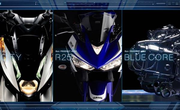 Skutik Baru Yamaha, Yamaha Luncurkan Skutik Baru Berteknologi Blue Core, Skutik Baru Yamhaa Meluncur Akhir Tahun 2014
