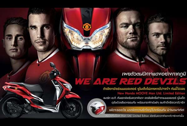 Moove Man Utd Limited Edition Skutiknya Fans Manchester United/Federal Oil